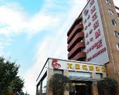 成都龍運花園酒店