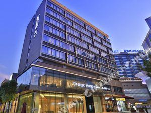 桔子酒店·精選(蘇州綠寶廣場店)