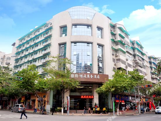 Easy Inn (Xiamen Railway Station Hexiang)