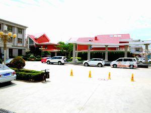 慶陽慶化大酒店