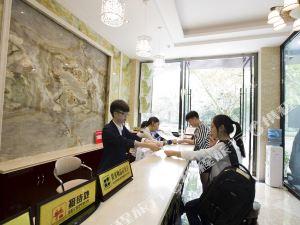 峨眉山艾孚酒店(原梵米林酒店)