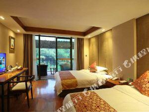 洪雅玉湖嵐山度假酒店