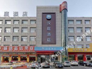 漢庭酒店(萊蕪銀座商城店)