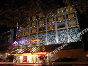 永福水天驛商務假日酒店