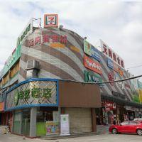 海友酒店(廣州天河客運站地鐵站店)酒店預訂