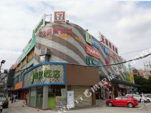 海友酒店(廣州天河客運站地鐵站店)