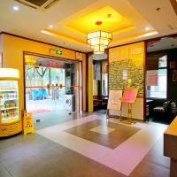 速8(上海虹橋樞紐吳中路店)酒店預訂