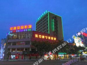 格林豪泰(揭陽汽車總站榕華大道店)