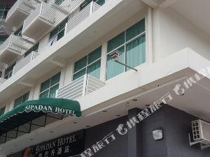 仙本那西巴丹酒店3(Sipadan Inn 3, Semporna)