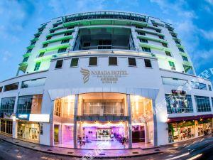 哥打京那巴魯君瀾度假酒店(Narada Hotel Kota Kinabalu)