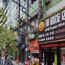 內江鐘樓飯店