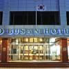 釜山旅遊酒店