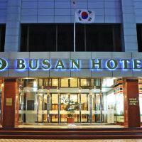 釜山旅遊酒店酒店預訂