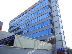 新三圍酒店(深圳新機場T3航站樓店)(Chuixian Hotel (Shenzhen Airport Terminal 3))