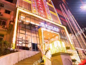 水富金江大酒店