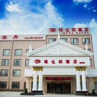維也納酒店(上海野生動物園地鐵站店)酒店預訂