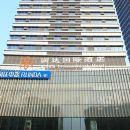 萍鄉潤達國際酒店