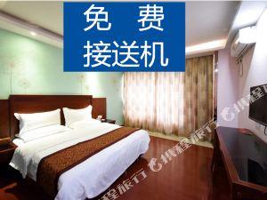 平安陽光大酒店