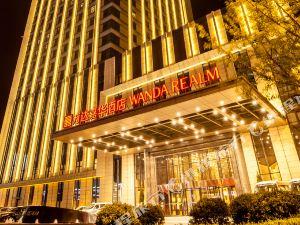 丹東富力萬達嘉華酒店