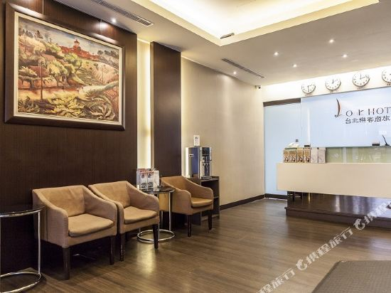 台北樂客商旅(Look Hotel)公共區域
