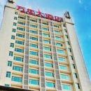 南雄萬年大酒店
