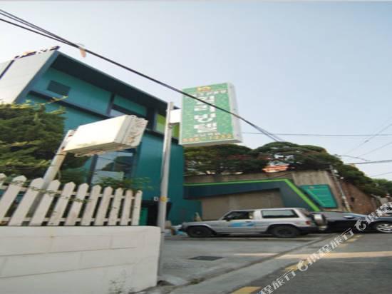 首爾山莊酒店