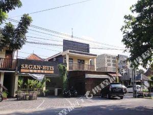 薩根回民飯店和咖啡廳(Sagan_Huis Hotel & Coffee Shop)