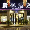 麗楓酒店(廣州天河公園員村地鐵站店)
