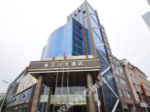 玉溪江川大酒店