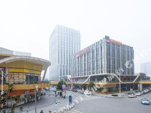 雅斯特酒店(荊州萬達廣場店)