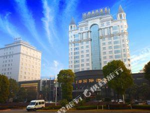 上饒京都國際大酒店