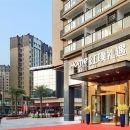 紅璞禮遇酒店(桂林萬達店)(原紅璞禮遇公寓酒店)