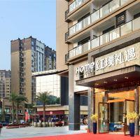 紅璞禮遇酒店(桂林萬達店)(原紅璞禮遇公寓酒店)酒店預訂