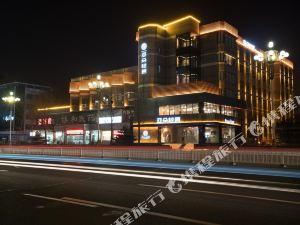 唐山會展中心亞朵輕居酒店