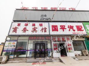 京華連鎖酒店(定州中興西路店)