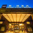 喆啡酒店(上海國際旅遊度假區唐鎮地鐵站店)