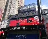釜山L酒店