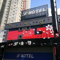 釜山L酒店酒店預訂