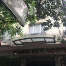 河內天空酒店(Sky Hotel Hanoi)