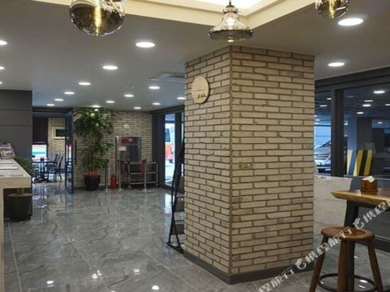 釜山B.Cent酒店(B.Cent Hotel Busan)公共區域