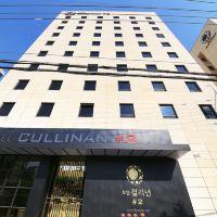 庫利南傑奧德酒店酒店預訂