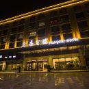 寧夏宏泰賓館