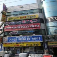 釜山DAWON旅館酒店預訂