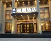和頤酒店(北京頤和園店)