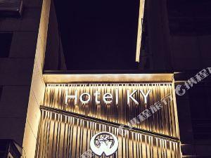 沭陽古南都藍晶石酒店