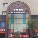 千美酒店(太原高新區店)(原莫奈花園酒店高新區店)