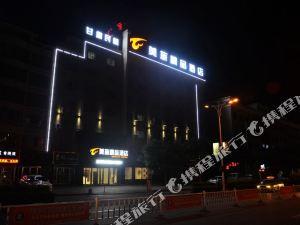 甘肅民航云美旅精品酒店(張掖店)(原民昊大酒店)