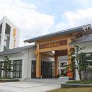 井岡山米蘭花酒店