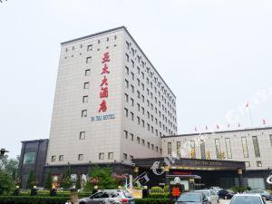 石家莊亞太大酒店