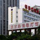 如家快捷酒店(上海陸家嘴東方路浦電路地鐵站店)